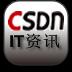 CSDN新闻