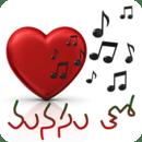 Manasu Tho - Telugu Music