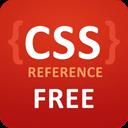 CSS参考