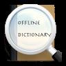 葡萄牙语英语字典