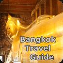 曼谷旅遊指南
