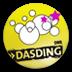 DASDING电台