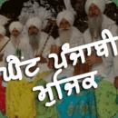 Ghaint Punjabi Music