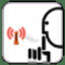 电子省电消声器