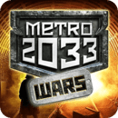 地铁2033:战争