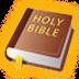 圣经诗篇 - 圣经诗篇