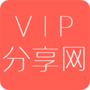 VIP分享网-vip账号共享