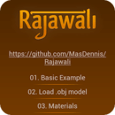 OpenGL ES模型