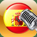 Spanish Karaoke - Sing-Along