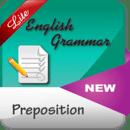 英语语法介词篇