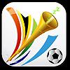 Droid Vuvuzela Lite