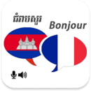 Khmer French Translator