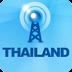 tfsRadio Thailand วิทยุ