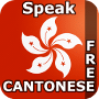 Speak Cantonese Free