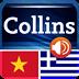 Collins Mini Gem VI-EL