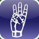 美国手语手语