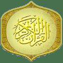 BI Quran