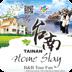 Tainan Home Stay B