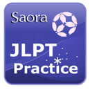 JLPT Practice