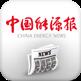 中国能源报