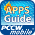 Apps Guide