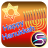 SlideIT Keyboard Hanukkah