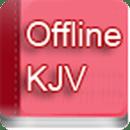 오프라인 성경-KJV