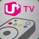 U+TV앱(리모콘)