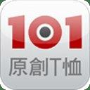 101原创T恤