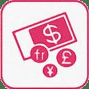 汇率换算及货币兑换