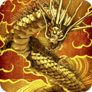 Ryujin Cloud II Free