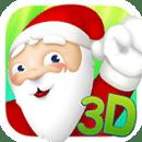 圣诞老人跳3D