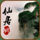 zhejiang tsou technology co.,ltd