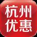 杭州优惠-绿茶餐厅
