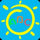 儿童英语-太阳树