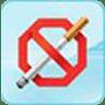 吸烟相关疾病自测