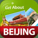 GetAbout Beijing