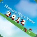 新年快乐铃声