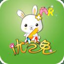优艺兔动物绘本