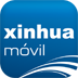 掌上新华西文版 Xinhua Móvil