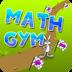 数学健身房