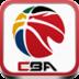CBA联赛-中国篮球官方应用