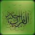 Quran Farsi Translate
