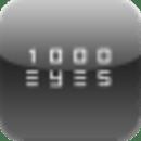 1000只眼睛