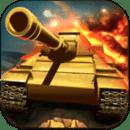 坦克大战 3D(豪华版)