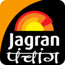 Jagran Panchang 2013