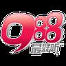 98.8 FM电台