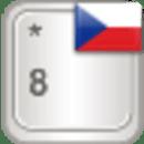 捷克语软件盘