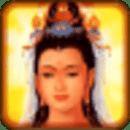 佛教观音菩萨