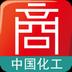 中国化工-邻商